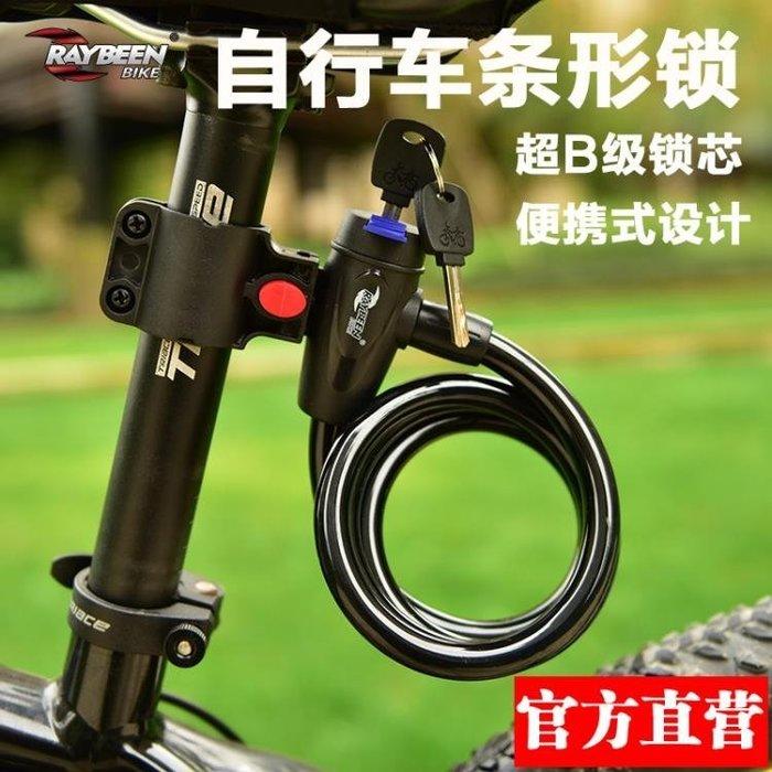 自行車鎖電動車機車固定防盜鏈條鋼絲鋼纜鎖裝備