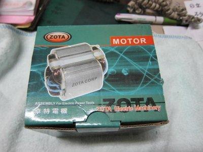 阿銘之家(外匯工具)全新外線-牧科圓鋸機MT580