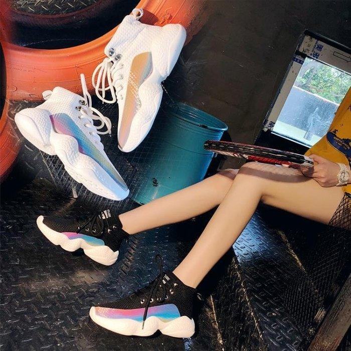 學生運動鞋女韓版ins百搭透氣彈力跑步鞋夏季網紅鞋女潮百搭