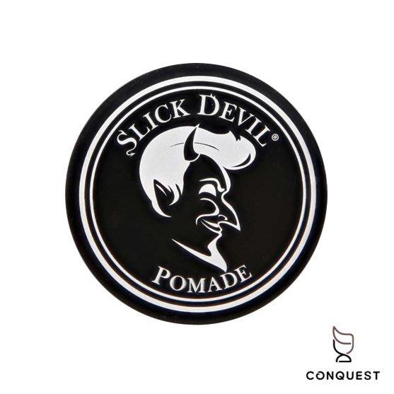 【 CONQUEST 】原廠授權經銷 Slick Devil Pomade 黑惡魔 水洗式髮油 Suavecito