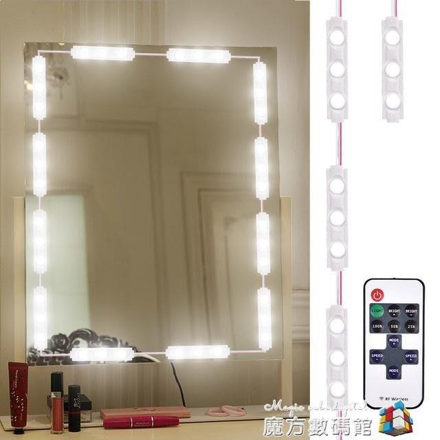新品網紅化妝台鏡子燈粘貼免打孔鏡前燈梳妝台補妝補光美顏LED燈 全館免運