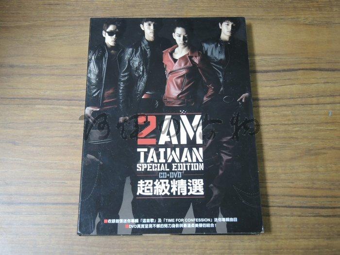 【阿輝の古物】CD_2AM Taiwan Special Edition 超級精選_1CD+1DVD