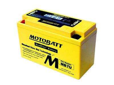 《達克冷光》MOTOBATT MB7U 重機電池