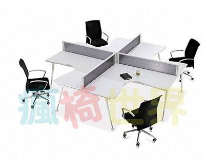 《瘋椅世界》OA辦公家具全系列 訂製造型機能工作站  (主管桌/工作桌/辦公桌/辦公室規劃)3
