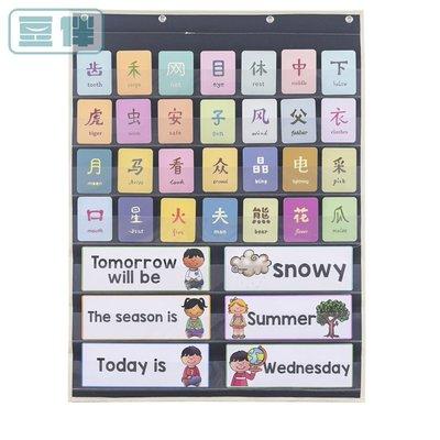 格格巫豆伴pocket chart 567層兒童學習拼讀英文識字卡長條掛袋早教