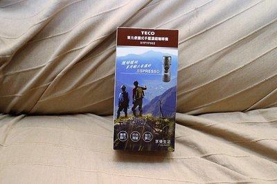 TECO東元 便攜式手壓濃縮咖啡機 XYFYF002 隨身杯