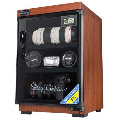 防潮箱單眼相機防潮櫃攝影器材大號乾燥箱鏡頭防潮收納箱