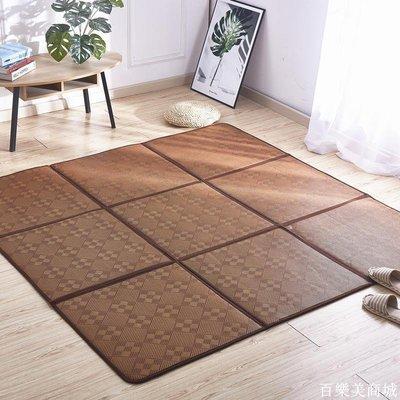精選  日式藤席藤編榻榻米地墊地毯客廳臥室地板夏季地鋪爬行墊涼席拼接