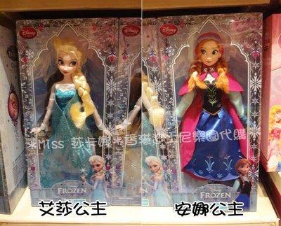 【香港迪士尼代購】Frozen 冰雪奇緣 艾莎公主 安娜公主 芭比娃娃 (預購)