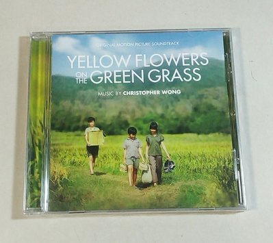 Yellow Flowers on the Green Grass- Christopher Wong,全新,Swe57