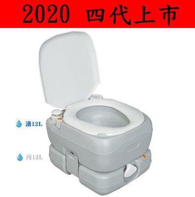 JOYPRO現貨2020最新第四代12公升行動馬桶 露營馬桶 行動廁所 居家看護馬桶(可加購電子液位偵測器)