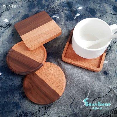 歐式簡約 實木雙色拼接杯墊《GrayShop格蕾小舖》茶杯墊 隔熱墊 櫸木 胡桃木
