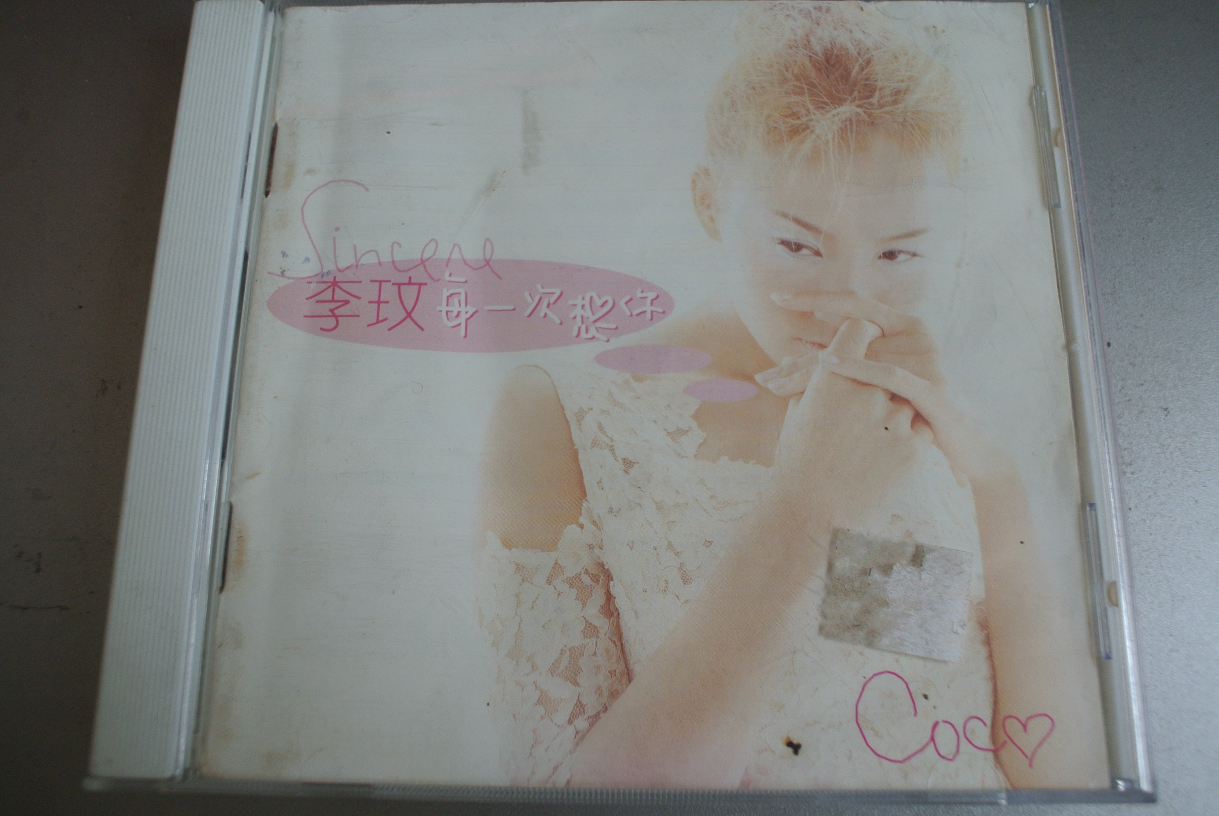 CD ~ 李玟 每一次想你 Co Co Sincere ~ 1997 SONY SDD-9707