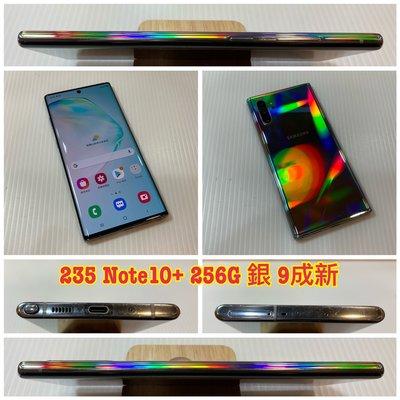 二手機 三星 NOTE 10+ Note10+ N9750 12G+256G 星環銀【歡迎舊機交換折抵】235