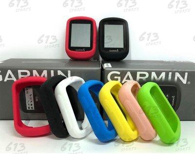 GARMIN 130 買保護套送保貼 碼錶保護套 果凍套 防撞套 矽膠 EDGE 馬表 馬錶