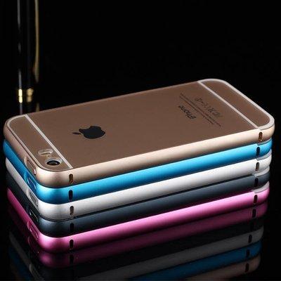 iPhone 6 / 6S Plus 5.5吋 金屬邊框+手機背蓋 一殼兩用 保護殼【MIKO手機館】台南米可(IJ5)
