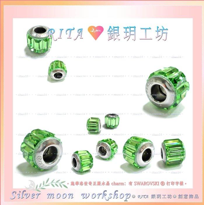 6顆免掛郵《銀玥工坊》適用潘朵拉手鍊大孔串珠~*SWAROVSKI施華洛世奇水晶.長方鑽-橄欖綠.單顆*~【贈收納盒】