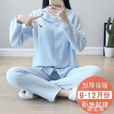 中大尺碼月子服  秋季新款韓版木耳邊純棉保暖孕婦家居服餵奶哺乳套裝 KB10463