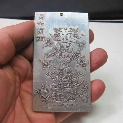 【競標網】西藏藏銀法牌雕(黃金萬兩)擺件(回饋價便宜賣)限量5組(賣完恢復原價200元)