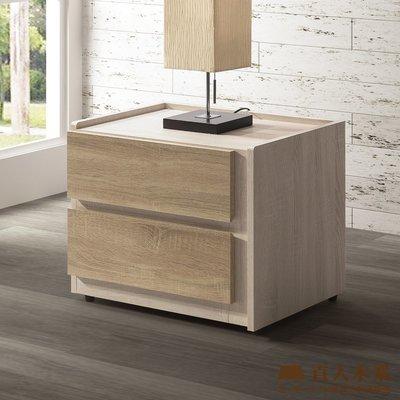 【日本直人木業】ERIC原切木簡約48CM床頭櫃
