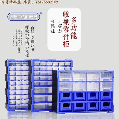 【直購】RETAINER塑料多層抽屜 零件收納盒 元件積木分類零件螺絲盒柜J5478