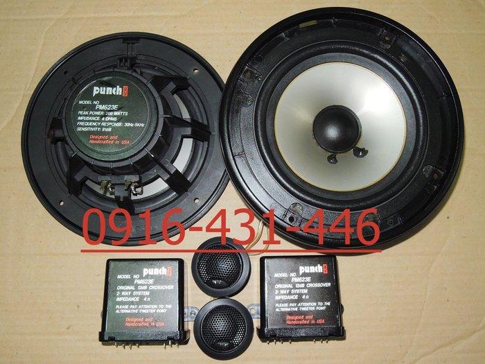美國 先迪利 PUNCH PM623E 6.5吋分音喇叭含分音器.高音喇叭
