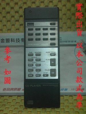 全新日本 Sansui 山水 CD播放機 CD-X701. CD-A907 遙控器 RS-1010 [專案 客製品]