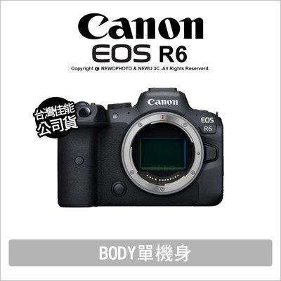 【薪創光華】Canon 佳能 EOS R6 Body 單機身 無反單眼 公司貨