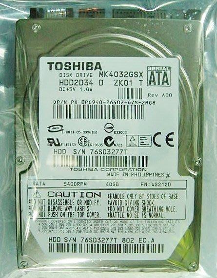 保固12個月【小劉硬碟批發】全新 Toshiba, Seagate, Hitachi 2.5吋 40G筆電硬碟,sata