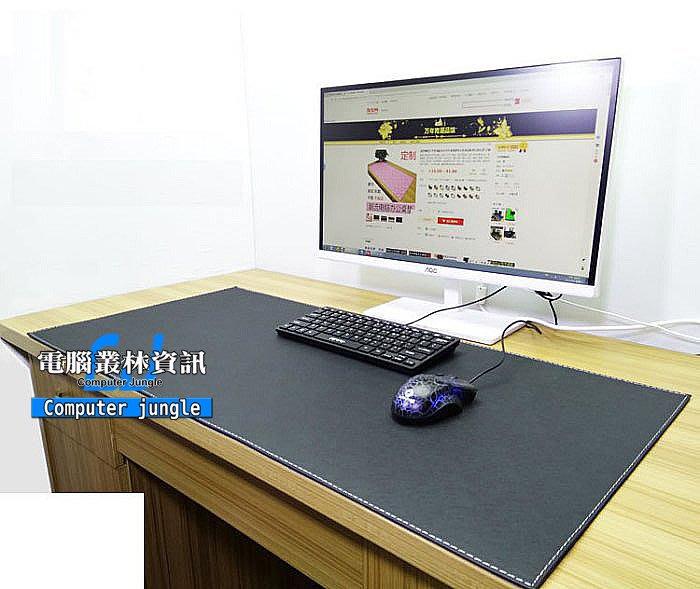 [電腦叢林資訊]-全新黑/咖啡電腦辦公桌桌墊皮製滑鼠墊60*42cm車縫邊絨布底-桃園到府電腦維修