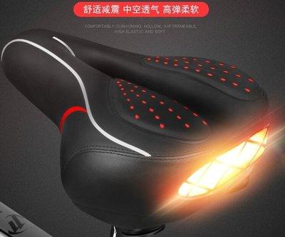 腳踏車坐墊鞍座山地車座墊柔軟舒適