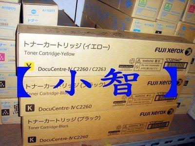 【小智】 破盤價Xerox 原廠碳粉DCIV C2260.C2263.C2265黑色CT201434 (25,000張)