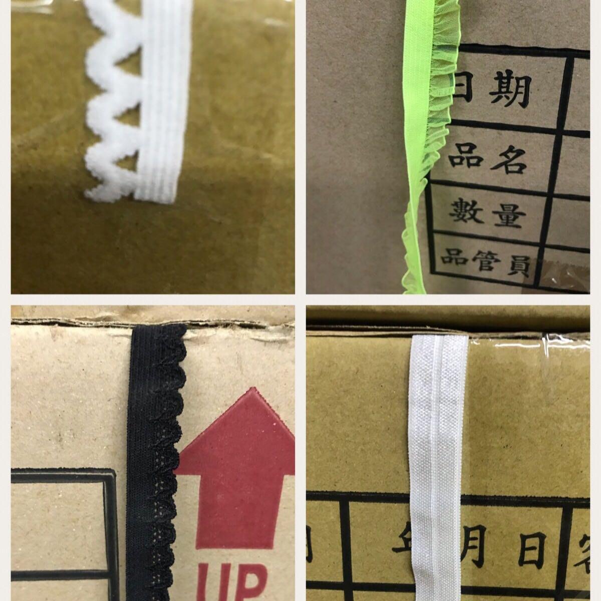 台灣製造 各類鬆緊帶 織帶 肩帶 批發 可接單歡迎詢問