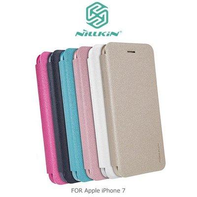 高雄【MIKO手機館】NILLKIN Apple iPhone 7 星韵皮套 翻頁套 保護套 手機殼 書本皮套(IA5)