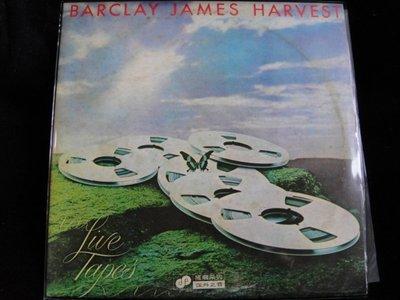 【198廣場】 Barclay James Harvest -Live Tapes 一套2張(.....台版)ELP/A