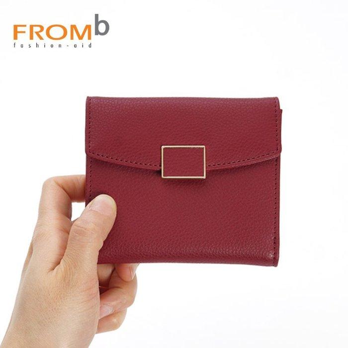 【橘子包舖】韓國FROMb 短夾 真皮零錢包 皮夾 [G0936]