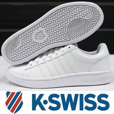 鞋大王K-SWISS 06154-154 全白 全皮質休閒運動鞋#COURT WINSTON#1499#免運費#829K
