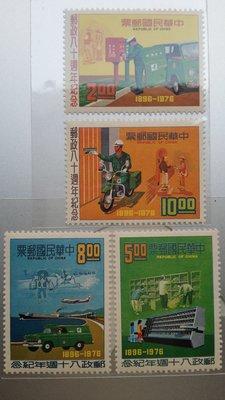台灣郵票-民國65年-紀157-郵政八十週年紀念郵票-4全