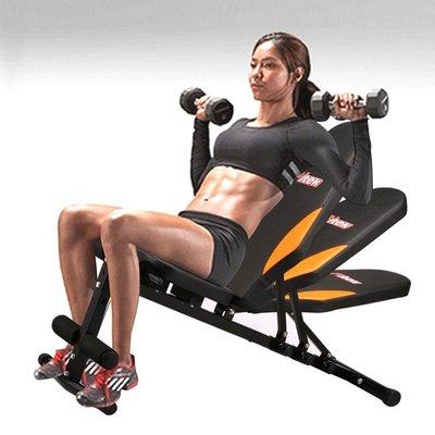 【Fitek健身網☆特價】☆新品上市☆加長款 可調式啞鈴椅/舉重椅☆仰臥起坐板☆長槓臥推、仰臥起坐、飛鳥啞鈴