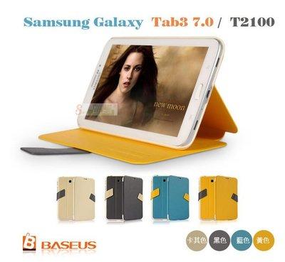 日光通訊@BASEUS原廠 Samsung Tab3 7.0 T2100 倍思信仰超薄硬殼側掀皮套 書本式磁扣側翻保護套
