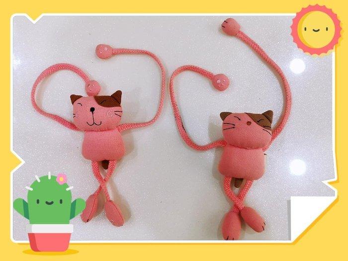 🏆 【日本CARA卡拉貓】🏆卡拉貓卡哇咿現貨桃紅色一組2個,超可愛窗簾綁帶(現貨桃紅色一組2個)