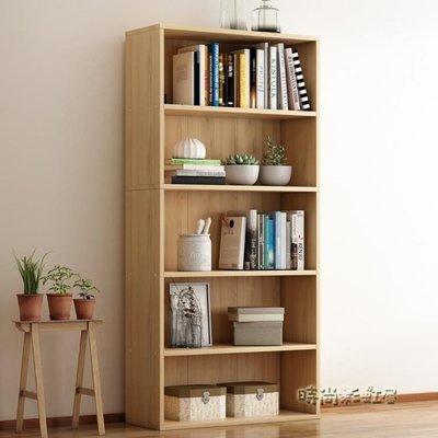 全店折扣活動 簡易書架歐式落地書櫃簡約 小木櫃子儲物櫃自由 收納置物櫃mbs