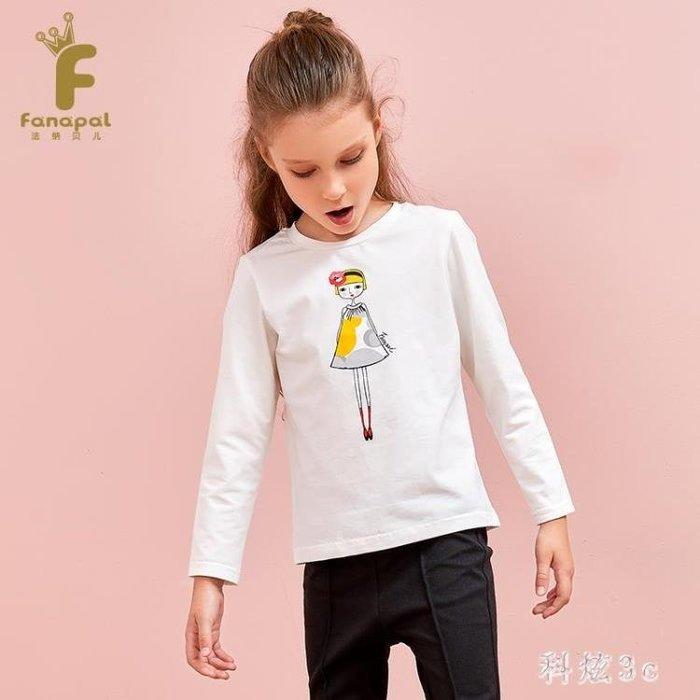 中大尺碼 兒童裝女童長袖T恤18新款打底衫中大童休閒圓領秋裝上衣 js13300