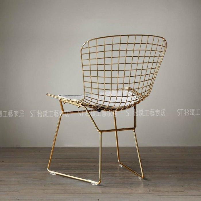 【松鐵工藝家居】 現貨 出清 北歐鏤空鐵絲椅鐵藝創意家具餐椅簡約金屬椅現代設計師椅子金色