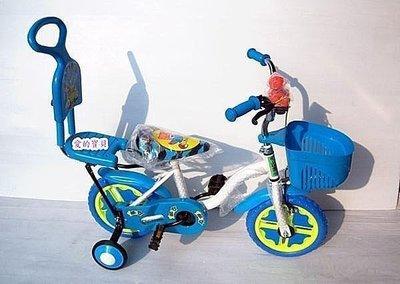 愛的寶貝*可推式12吋腳踏車*高雄可自取