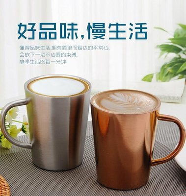 精選優質304不繡鋼 鍍銅保溫杯 鍍金杯 鍍銅杯 雙層保溫杯 雙層保冷杯 咖啡杯 牛奶杯鍍銅馬克杯 高雄市