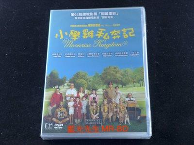 [DVD] - 月昇冒險王國 ( 小學雞私奔記 ) Moonrise Kingdom