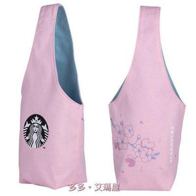 【現貨】㊣ Starbucks 星巴克 2020~🌸雙彩櫻花隨行杯袋 / 粉色經典女神環保杯袋 / 春日櫻花開
