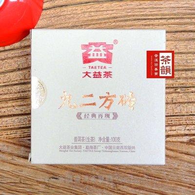 【茶韻】保真 2011年大益/勐海茶廠...