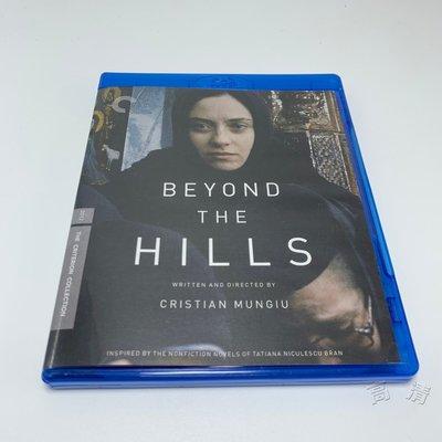 電影藍光BD 山之外 Beyond the Hills 高清藍光修復版CC標準版 精美盒裝 台北市